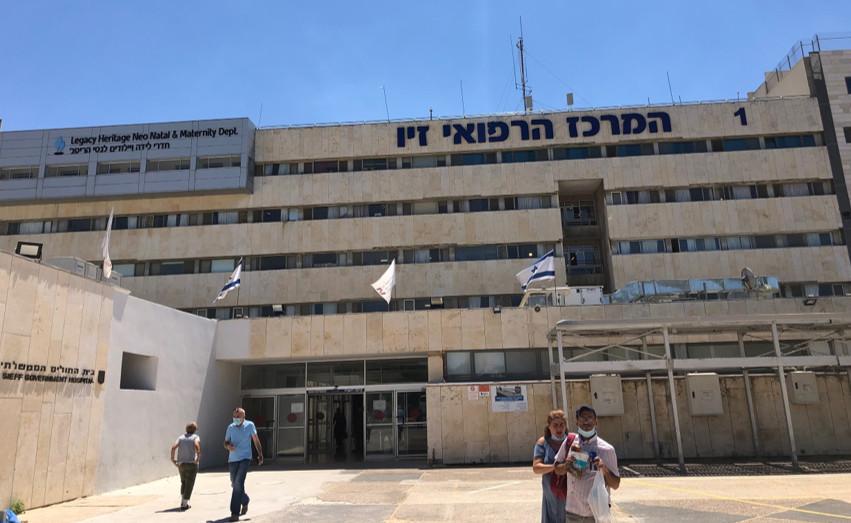 El Centro Médico Ziv, en Tzfat.
