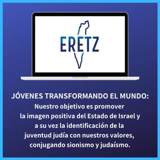 Eretz Juventud Judía