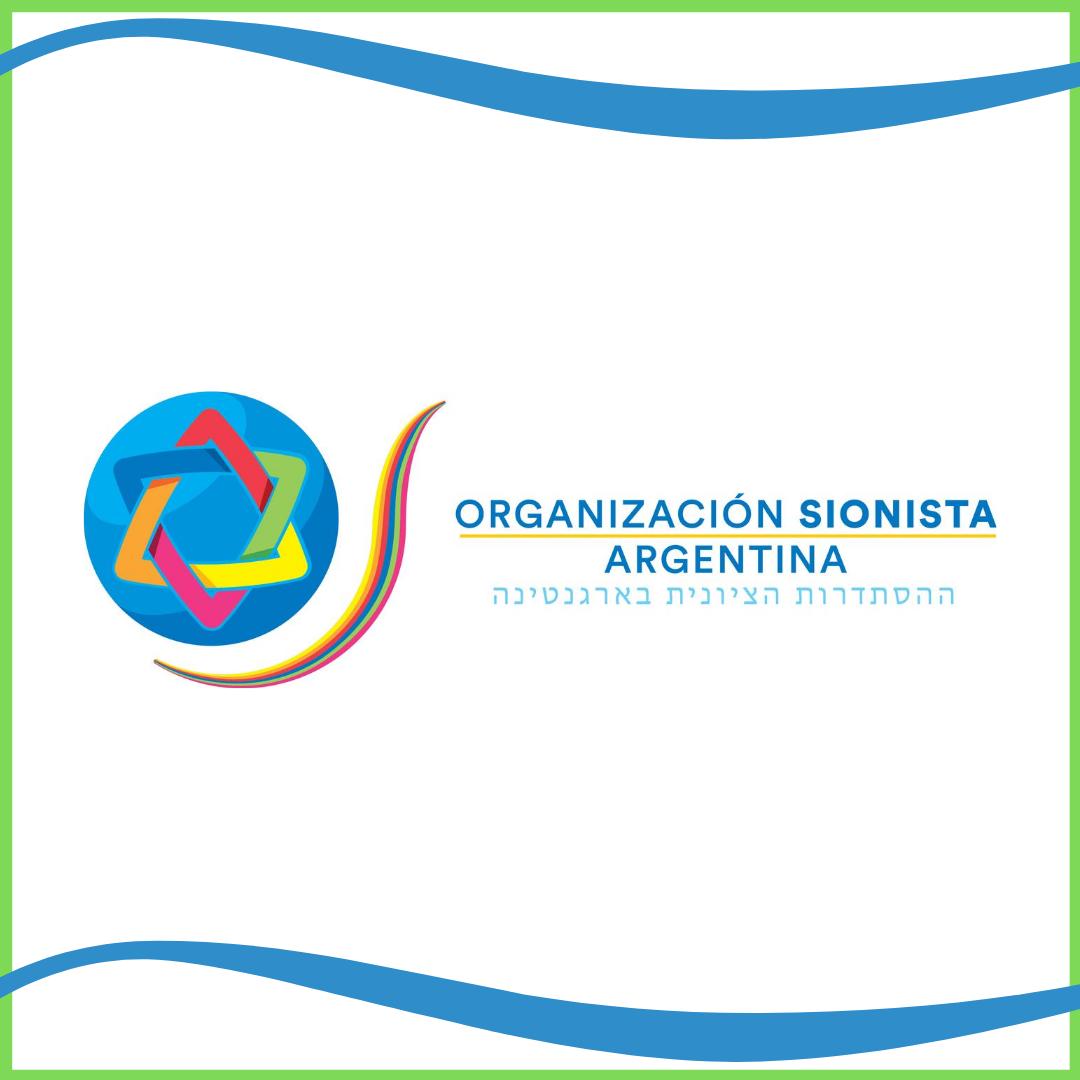 Organización Sionista Argentina