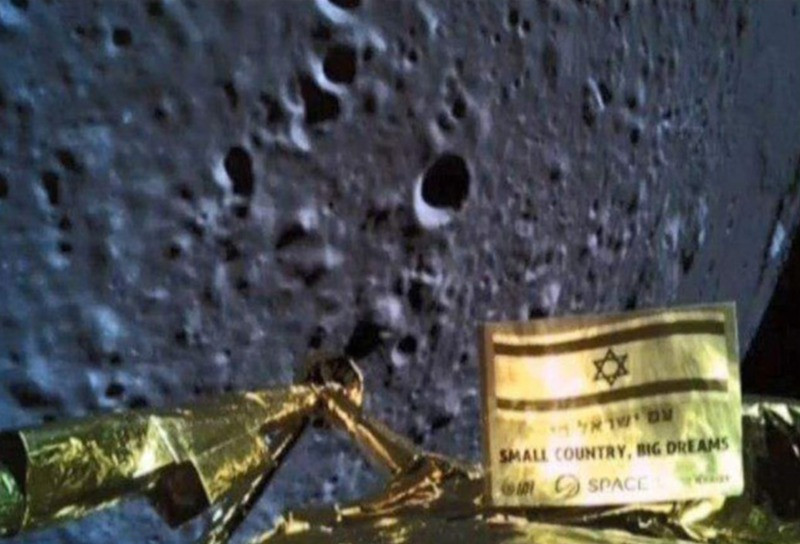 Last selfie from Beresheet, just before the impact on the Moon. Foto: cedida por el entrevistado.