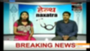 Dr. Akash Prasad News