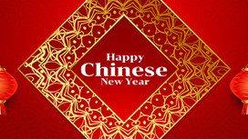 The Chinese New Year and its Monster