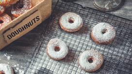 Sugared Ring Doughnuts Recipe
