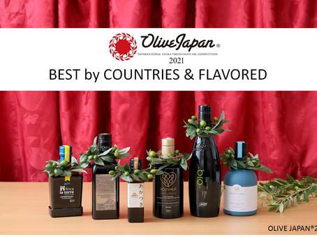 OLIVE JAPAN2021で受賞したよ~