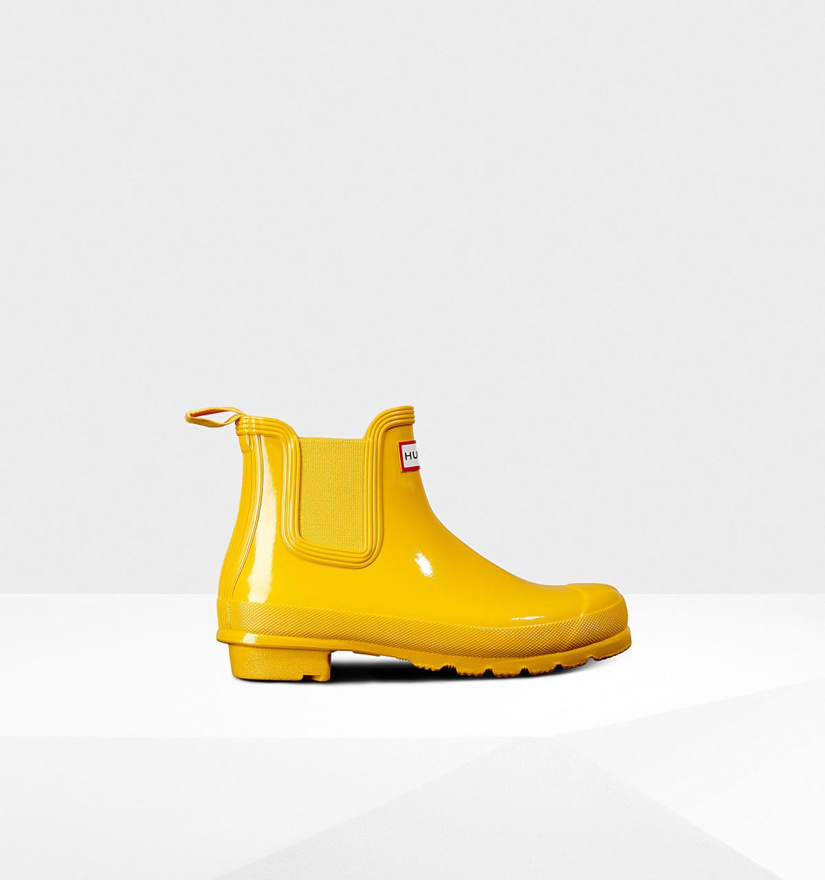 yellow glossy hunter boots