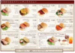 sand-menu.jpg