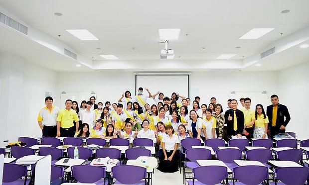 StudentGuide2019.jpg