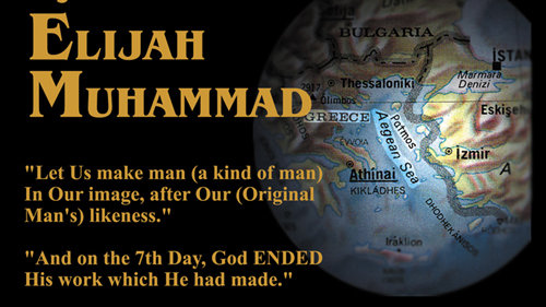 YAKUB (Jacob)- The Father of Mankind