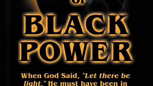 THE GOD SCIENCE OF BLACK POWER