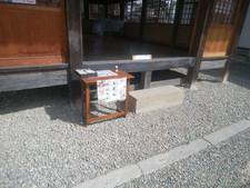 上田市日本遺産構成文化財スタンプラリー
