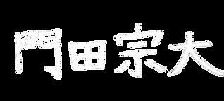 kadota_logo.png