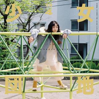 少女団地_2021_04-01.jpg