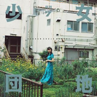 少女団地_2020_7-01.jpg