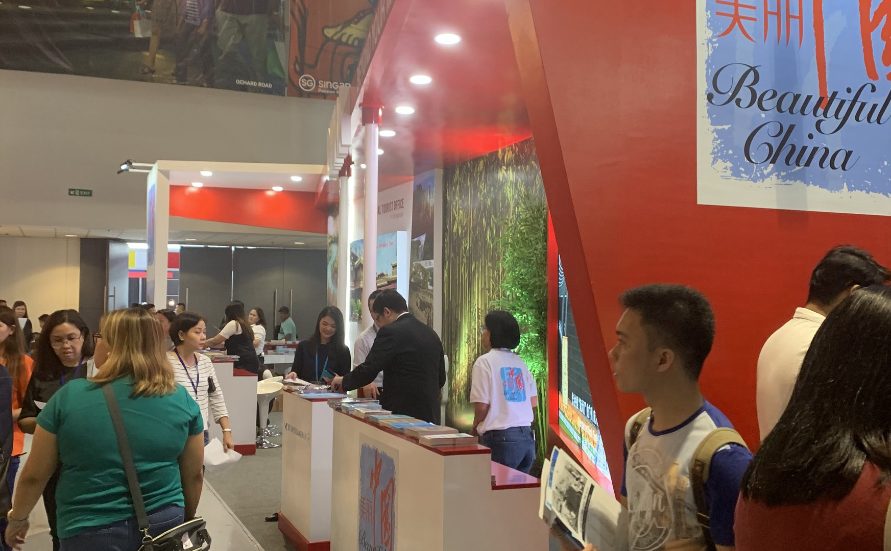 CNTOS (China National Tourist Office in Singapore)