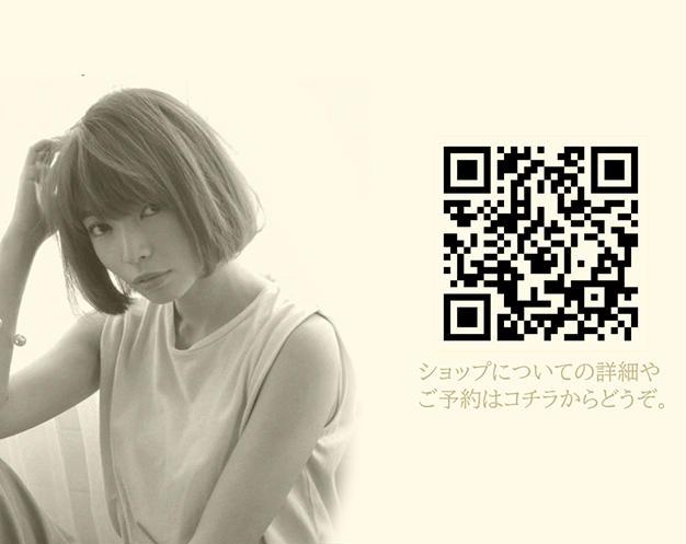 Agu hair / ショップカードデザイン