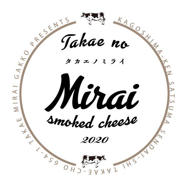 smoked cheese