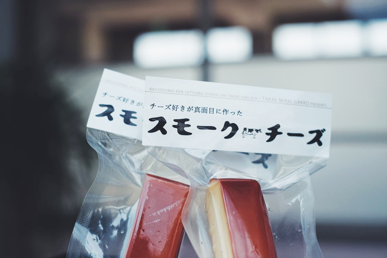 高江燻製物語01話