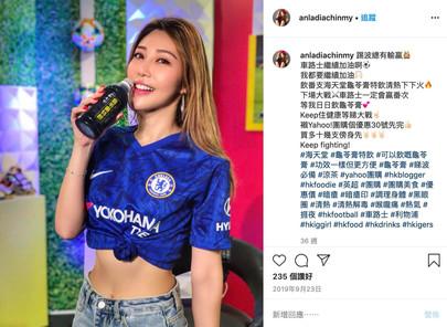 KOL Instagram feed