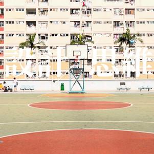 HONG KONG DESIGN CENTER
