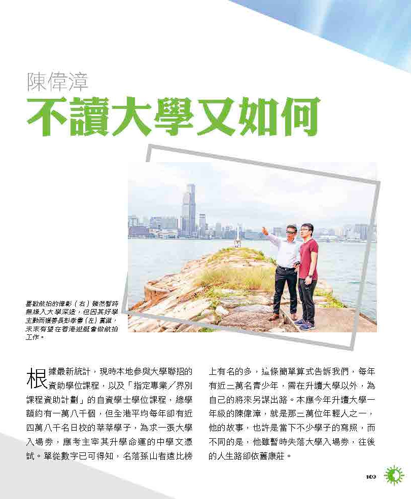 CDMF 10th Anniversary Commemoration Publication