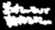ドリパス,ドリームパスポート,SORA,串虎,かきべえ,栃木県,宇都宮,居酒屋,串揚げ,牡蠣,刺身