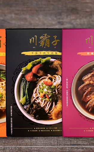 台灣川霸子牛肉麵(3盒優惠裝)