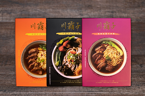 Taiwan Beef Noodles (3 Boxes Special Package)