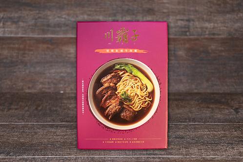 Taiwan Beef Noodles (Braised Beef Noodles)