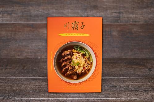 Taiwan Beef Noodles (Stewed Beef Meat Noodles)