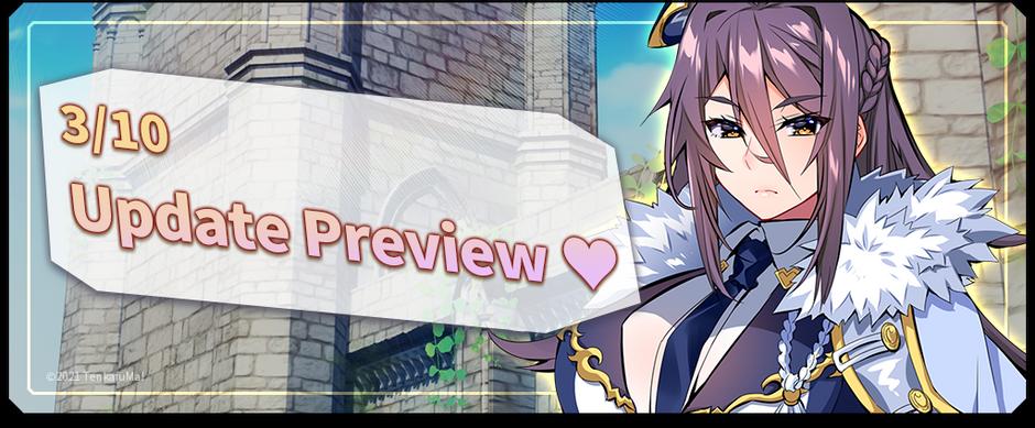 3/10 TenkafuMA Update Preview