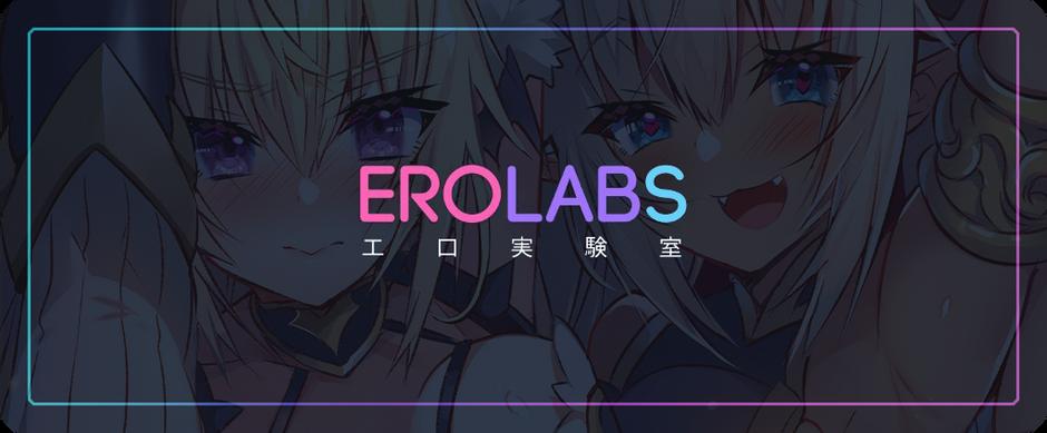 EROLABS平台正式上線!