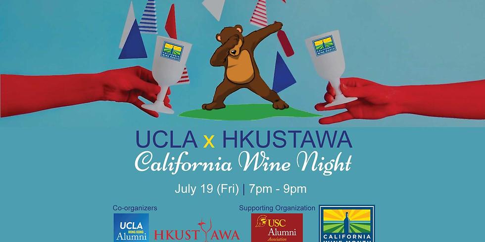 UCLA x HKUSTAWA California Wine Night