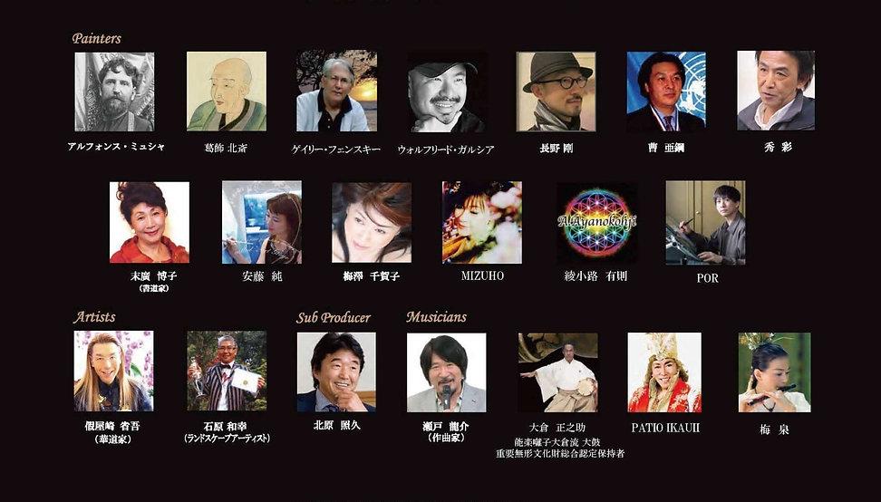 ART GRAGE_201128.jpg
