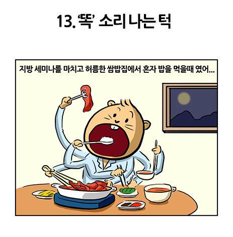 ygb_13_1.jpg