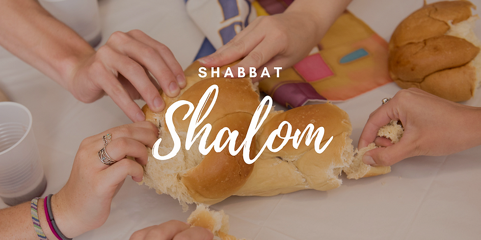 Shabbat Morning Service - 18th July