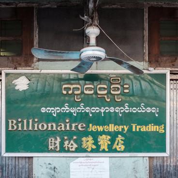 birmanie reedit-1030.jpg