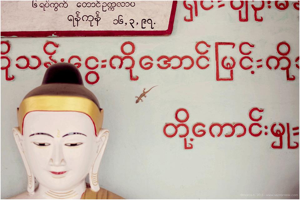 Birmanie-Mars-2016-2048-023