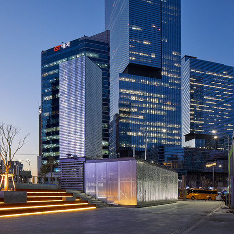 Wind Hill at Gangnam Station