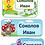 Thumbnail: Стикеры для предметов НАСЕКОМЫЕ