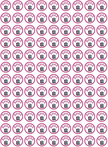 Круглый стикер для предметов D- 13 мм