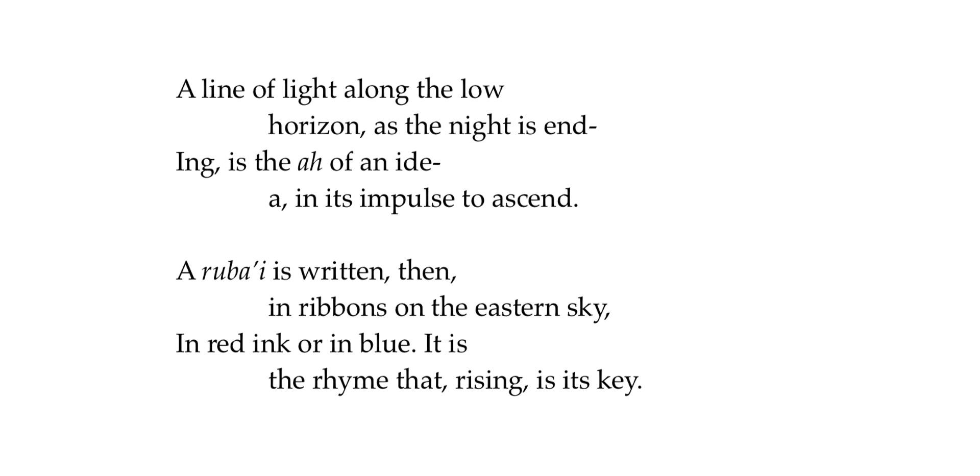 A New Diwan poem 52