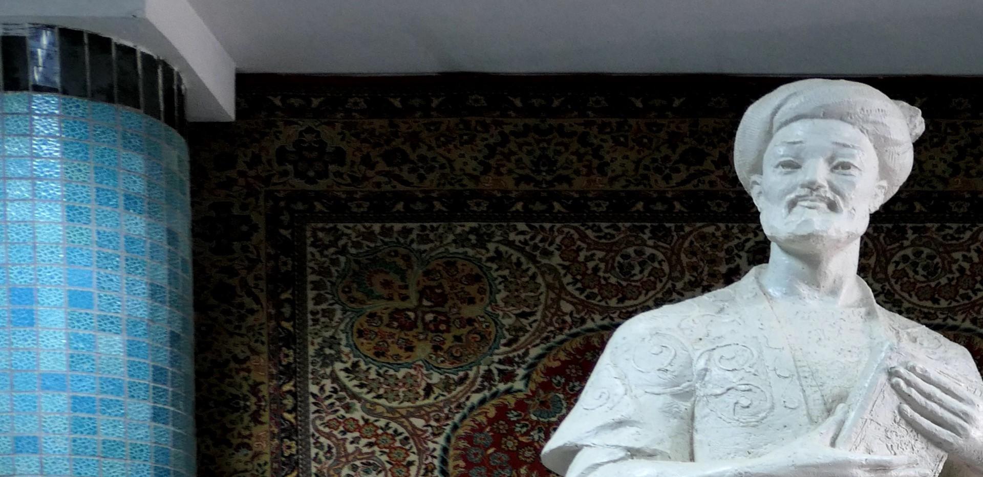Alisher Navoiy And A New Diwan