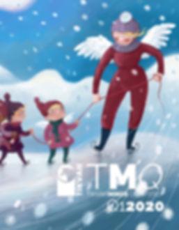 TMQ_Q12020_Cover (Resized).jpg