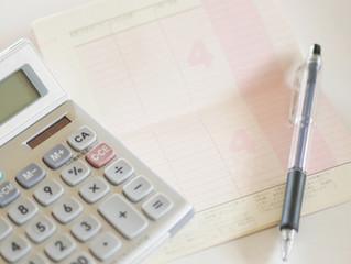 貯蓄額の平均と中央値