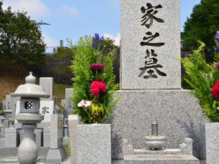 お墓か納骨堂か! 80歳の終活