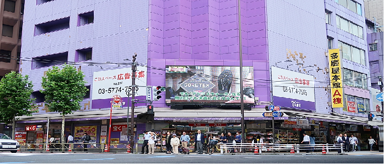 ตึกม่วง takeya ญี่ปุ่น