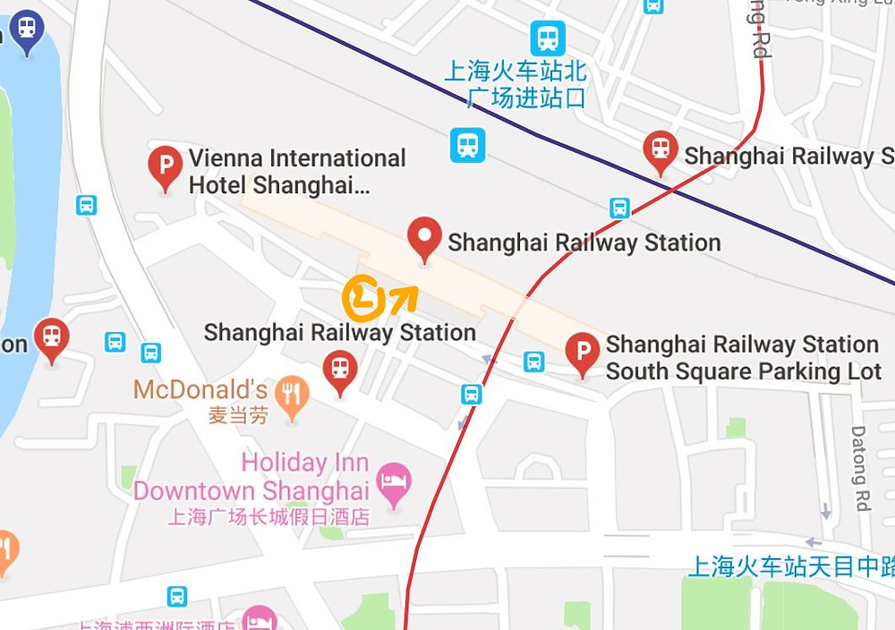 สถานีรถไฟ Shanghai railway Station ticket office