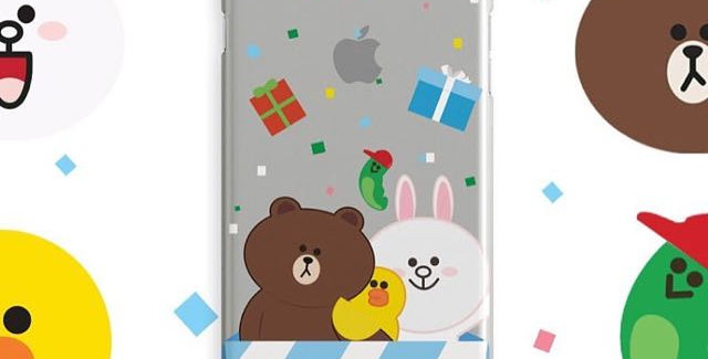 LINE - Gifts Edition
