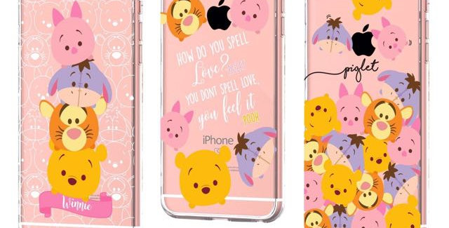 Pooh Tsumie Edition