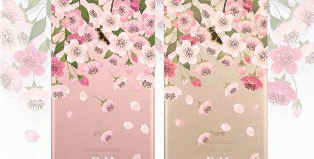 Sakura Edition